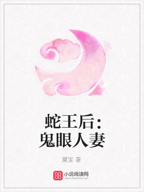 米安然莫萧北小说