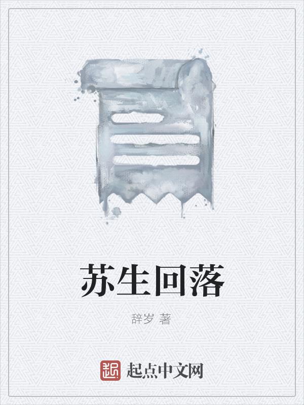 超甜姐弟恋小说
