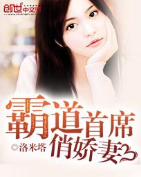 玉钗香小说