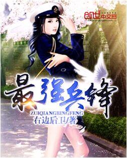 《娇美总裁的贴身狂龙》主角易锋安总免费阅读最新章节小说