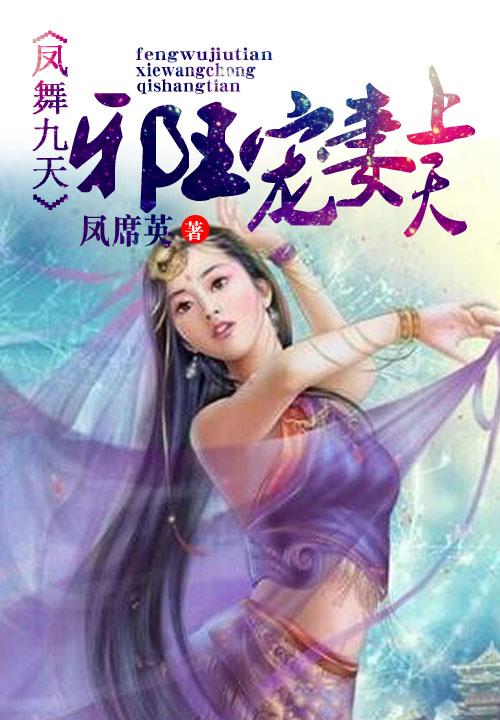 重生女主是学生小说