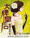 杨颖和小说