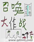 清朝军事小说