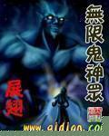 刘晓庆的小说