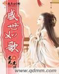 主角是陈浩的小说