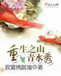 重生之女斗小说