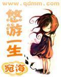 三幻神小说