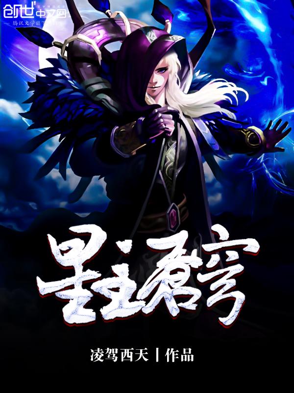 玄幻小说10