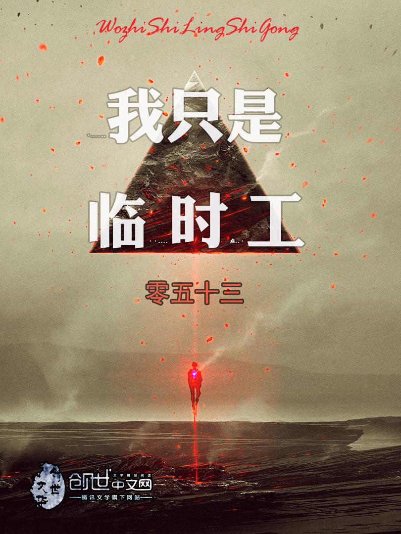 苏叶 司律的小说