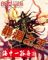 日系h 小说