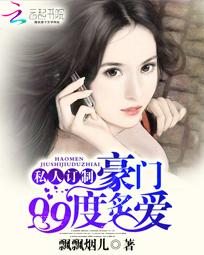 中国的英雄小说
