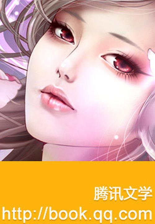 画皮皇后:一场江山梦