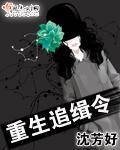 女文艺小说