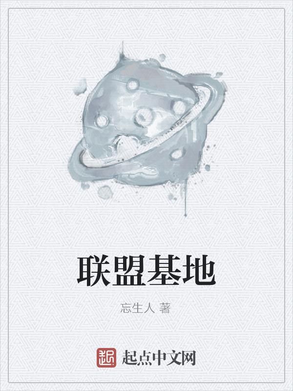 赵云甄姬小说