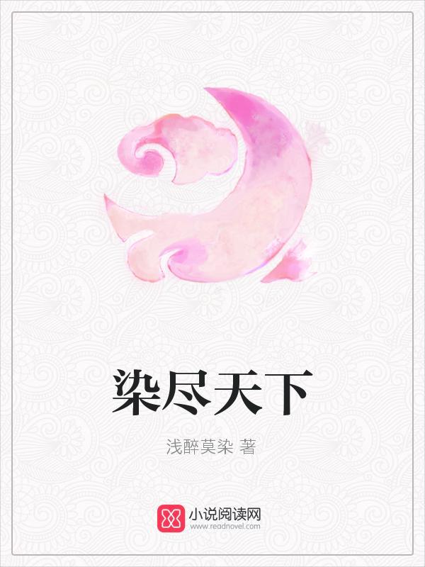 讀魯迅的小說