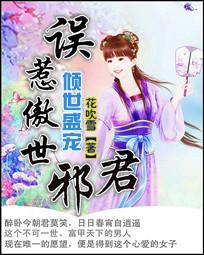 看百合小说