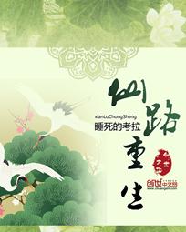 杜宝珍小说