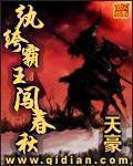 司翰清小說