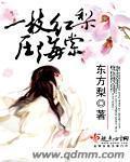 紫宵天尊小说