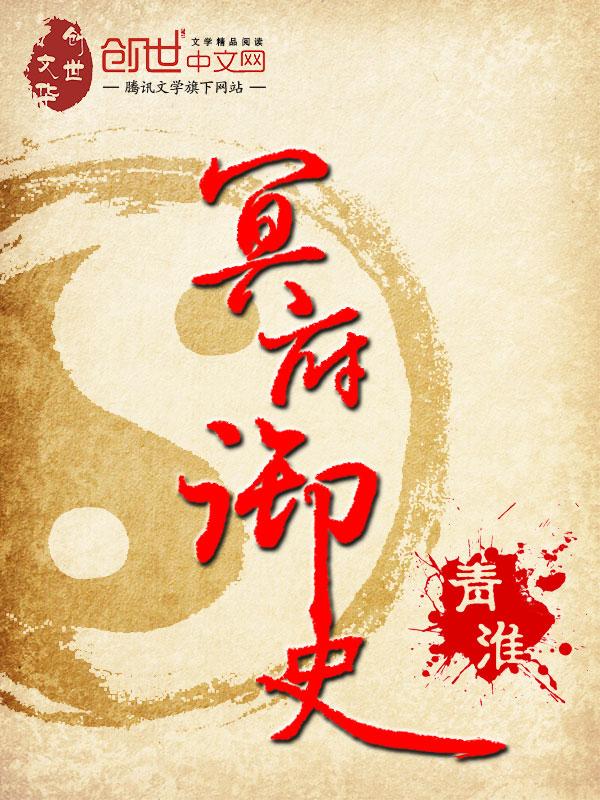 民國劇小說