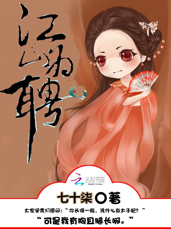 四五中文小说