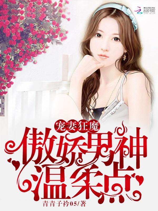 青青子衿05