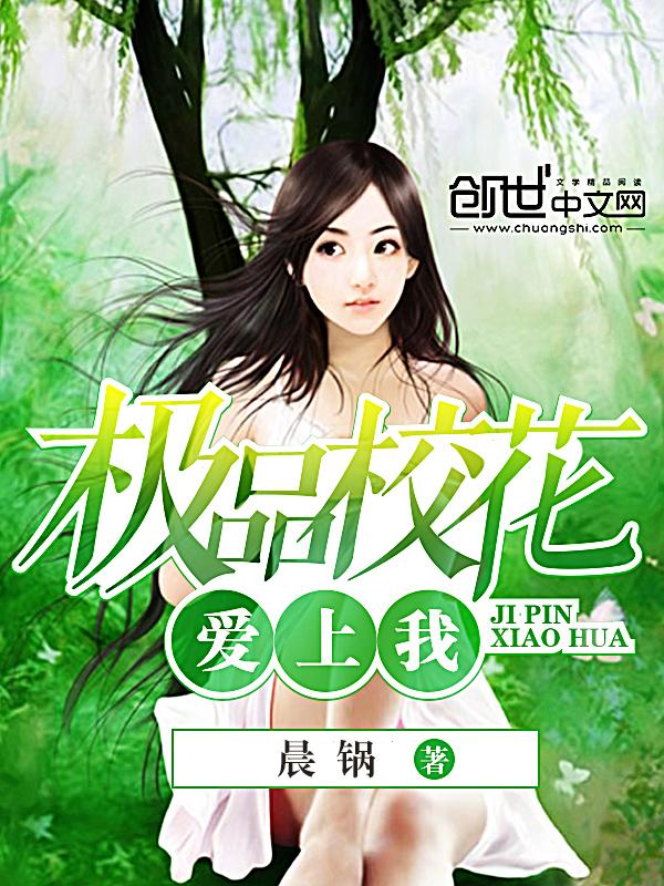 三国猎艳类小说