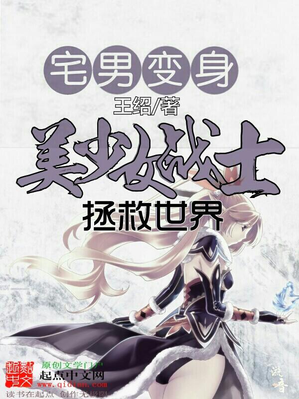 腹黑网络小说