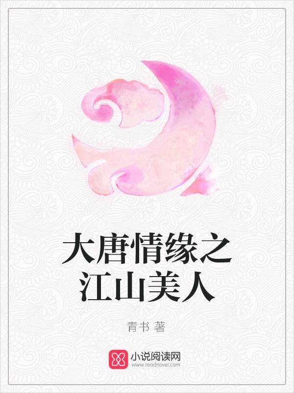 仙侠古言小说