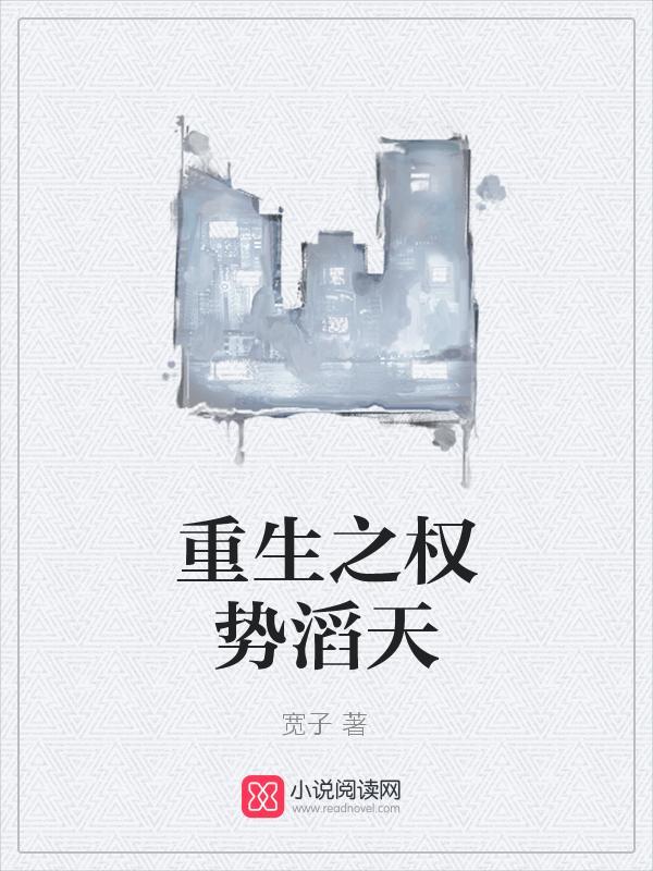好看的陈国荣小说