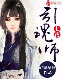 倪匡好看的小说