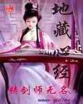 好看的江城小说