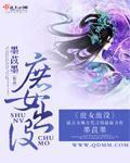 《庶女出没》主角白玉卫承宇精彩试读免费试读