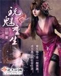 龙泉写的小说