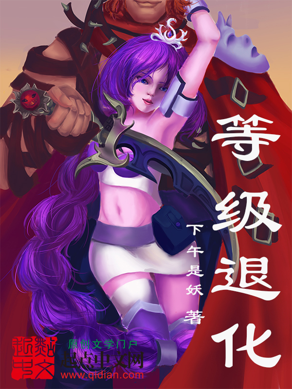刘湛秋小说
