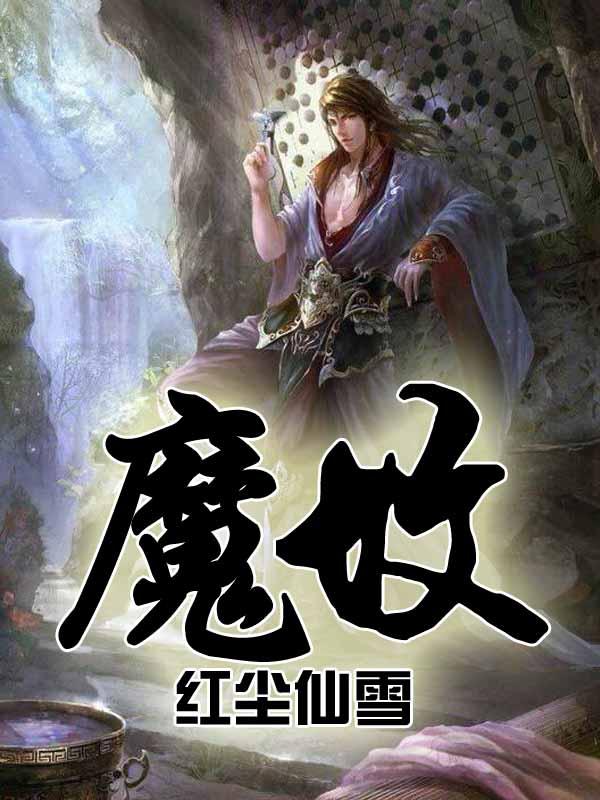 种田流农村小说