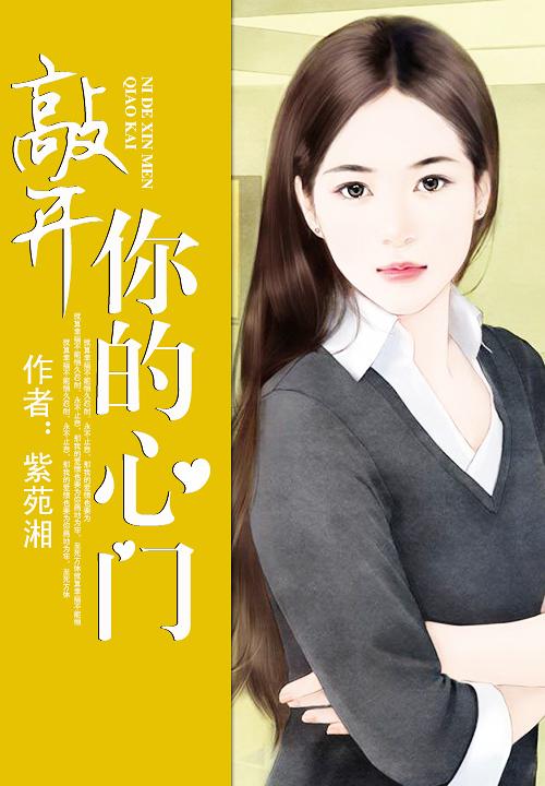 女 h 小说