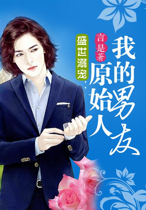 蜀山仙剑 小说