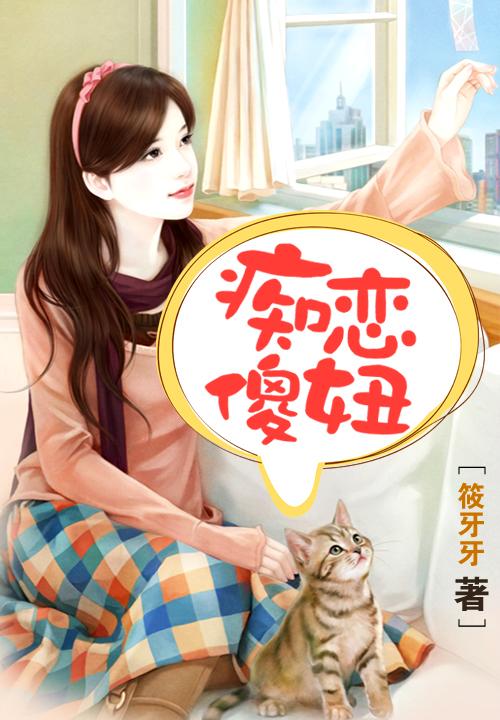 江山如梦小说