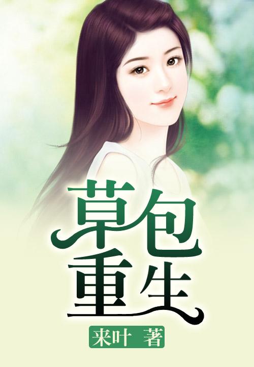 公主虐恋小说