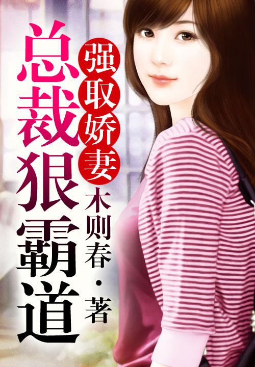 蔷薇耽美小说