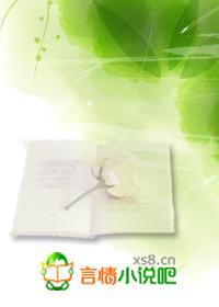 花龙戏凤:妃要一纸休书