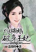 女装 调教 小说