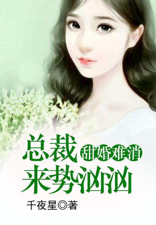 八云家小说