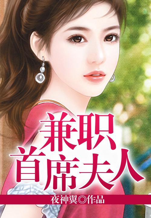 是尚先生小说
