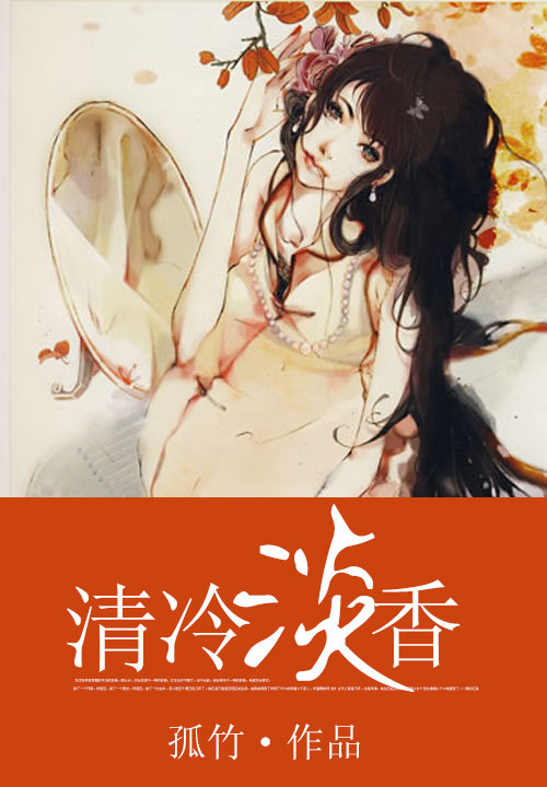 小龙女被尹志平小说
