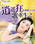 夜心洛小说