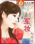 女主叫苏微的小说