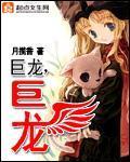 好看的关于妖精小说