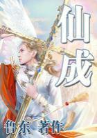 李木木小说